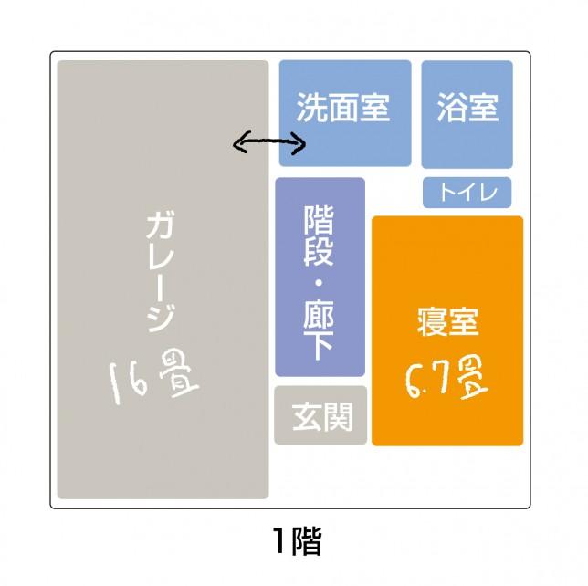 1F - コピー