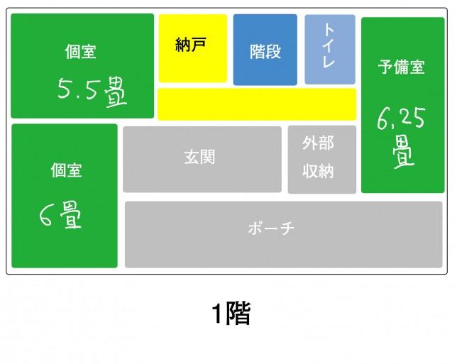 plan1f-edit